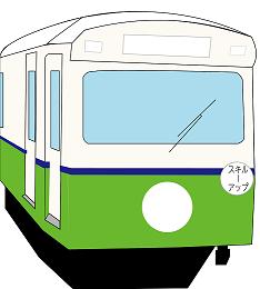 四日市あすなろう鉄道電車イメージ